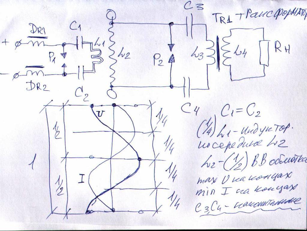 Схема ПВА (Ник) как пишут